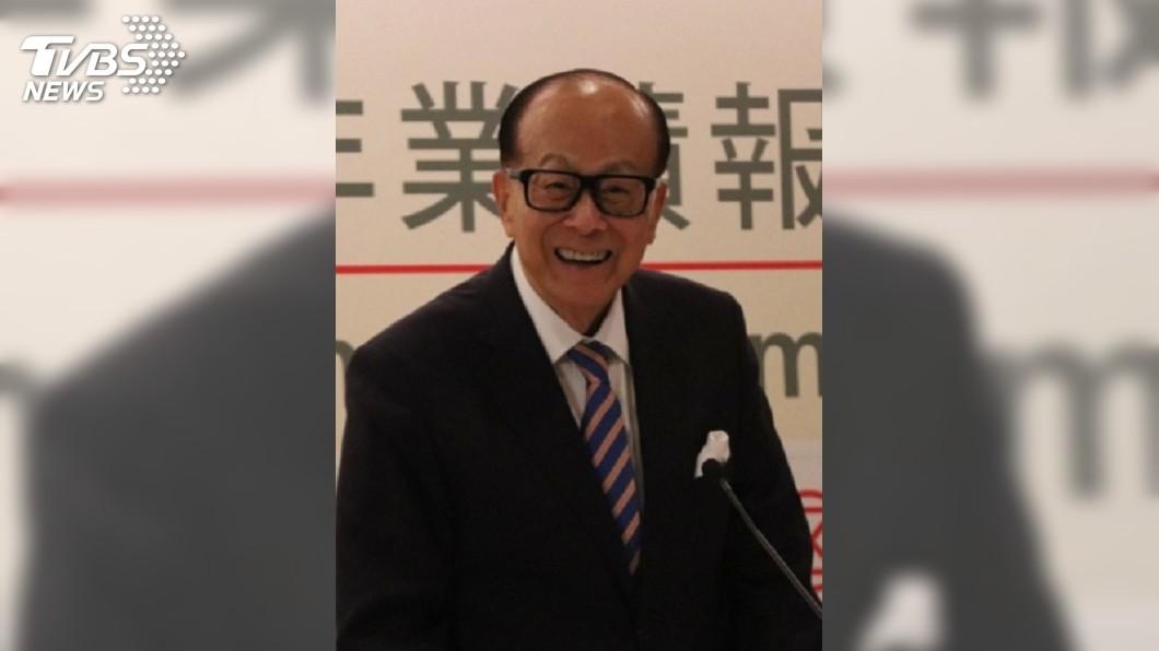 圖/中央社 李嘉誠捐校4.6億 資助擴建並助學
