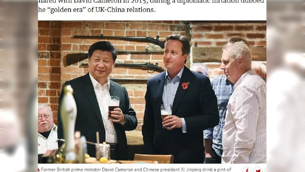 圖/翻攝自The Guardian
