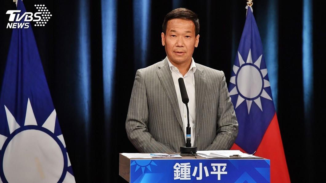 圖/中央社 控初選黑箱 鍾小平告國民黨北市主委