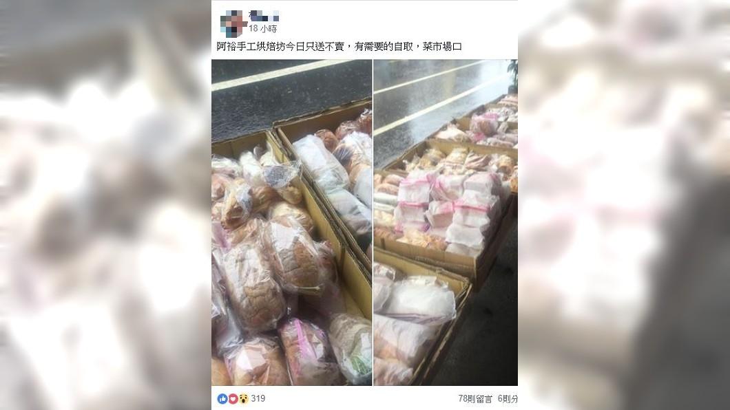 圖/翻攝自嘉義縣鹿草鄉臉書