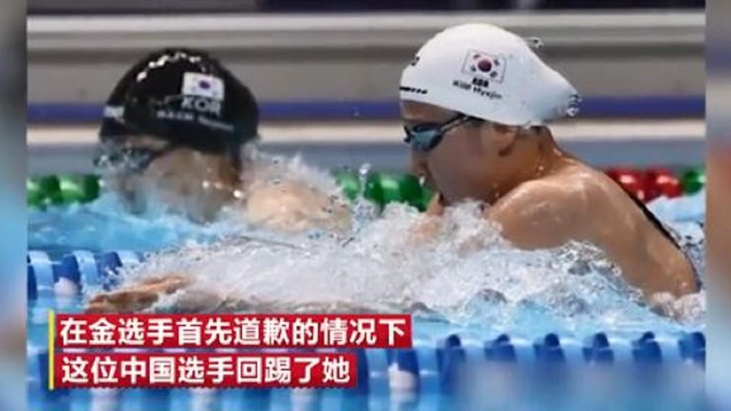 圖/翻攝自新浪體育微博 不滿韓選手踢肚 陸金牌泳將回踹爆衝突