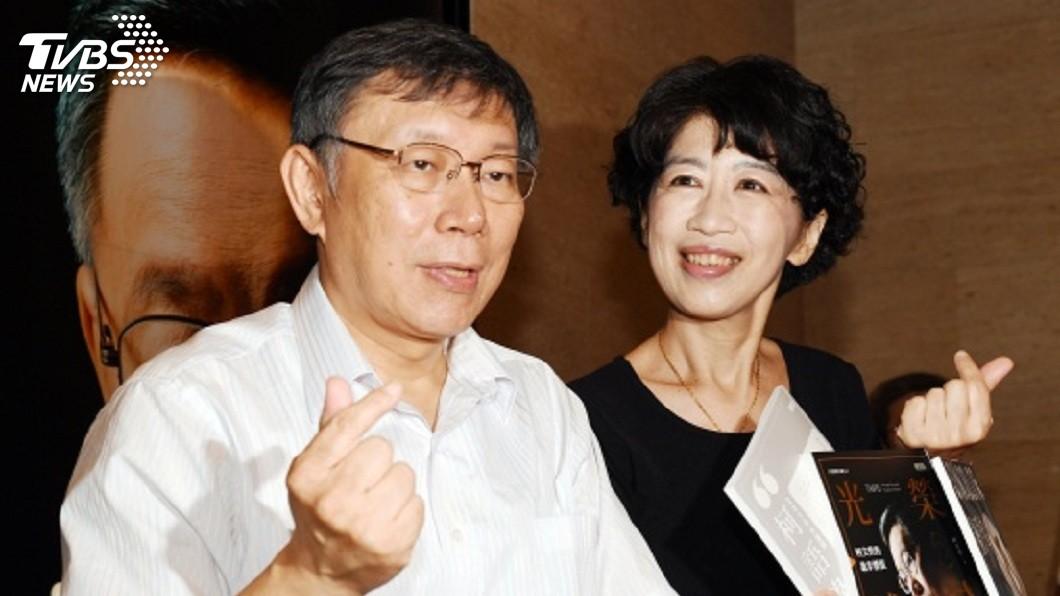 圖/TVBS 被PTT網軍狂罵! 陳佩琪:「黑黑產業鏈」很可怕