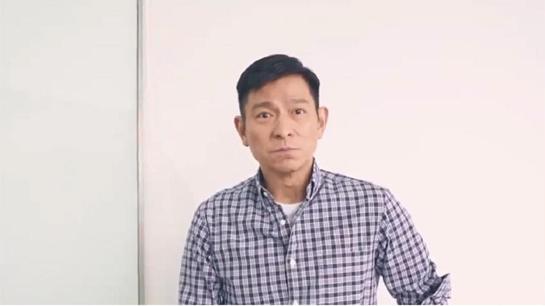圖/翻攝自My Love Andy Lau World Tour臉書粉絲團