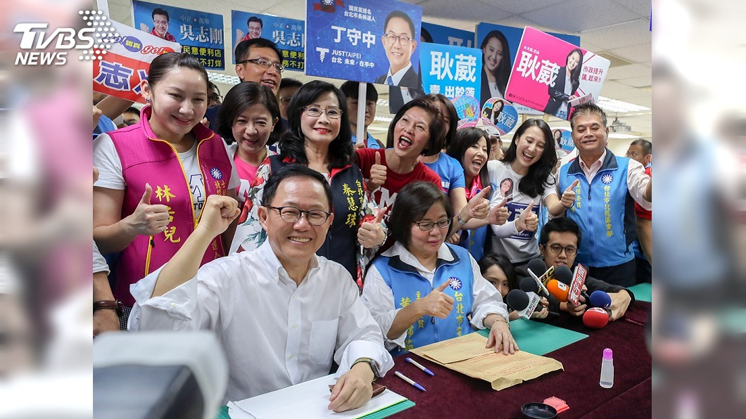 圖/中央社 丁守中登記參選台北市長 批柯文哲績效不彰