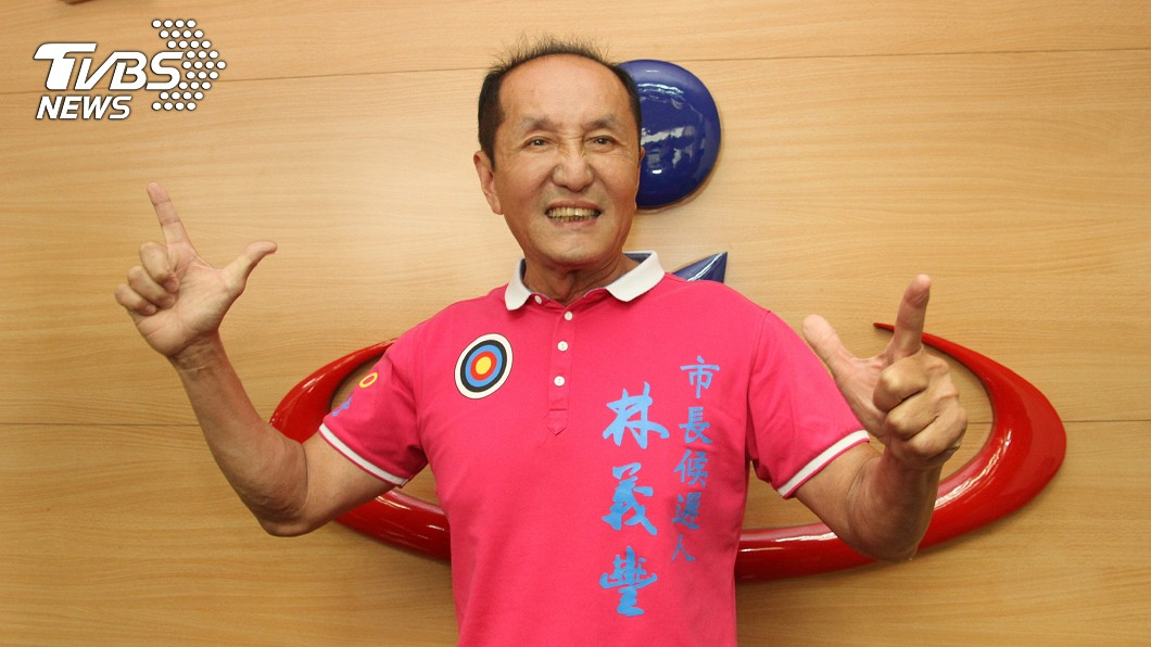 圖/中央社 台南市長選舉 林義豐登記搶頭香