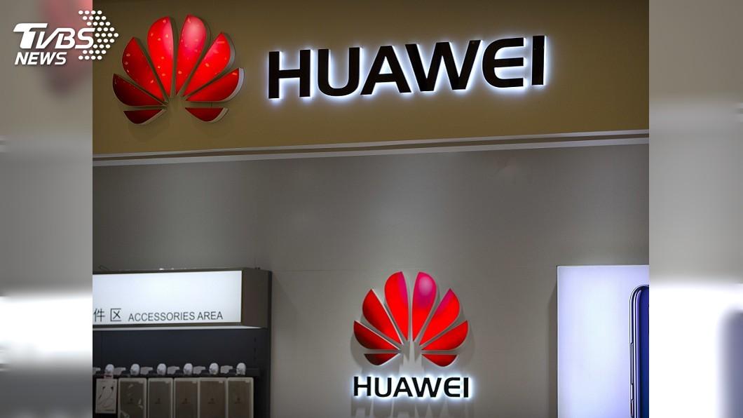 圖/達志影像美聯社 日本政府傳拒購華為產品 北京將核實