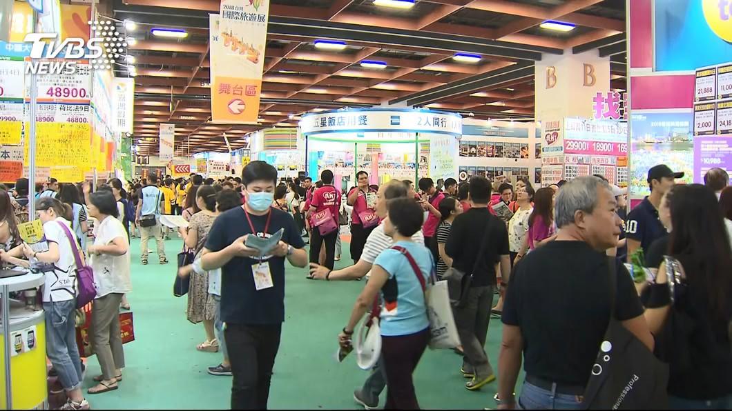 (圖/TVBS資料畫面) 台北國際旅展30日登場 各家線上旅展提前開跑