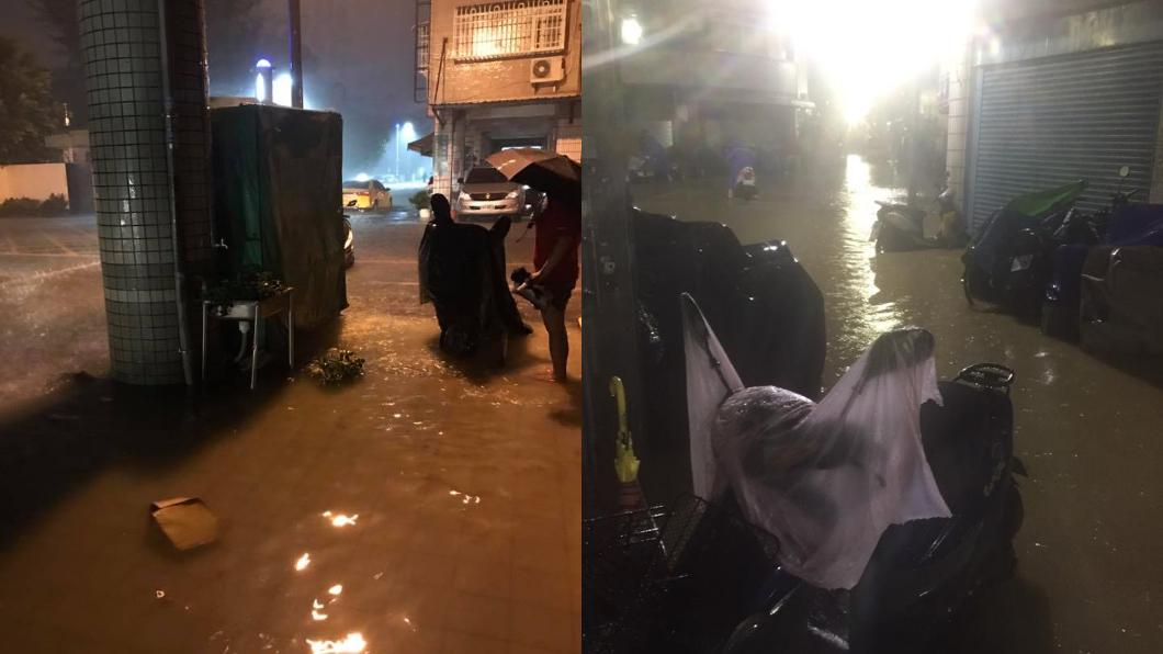 高雄深夜降下大雨導致淹水。圖/翻攝自爆料公社