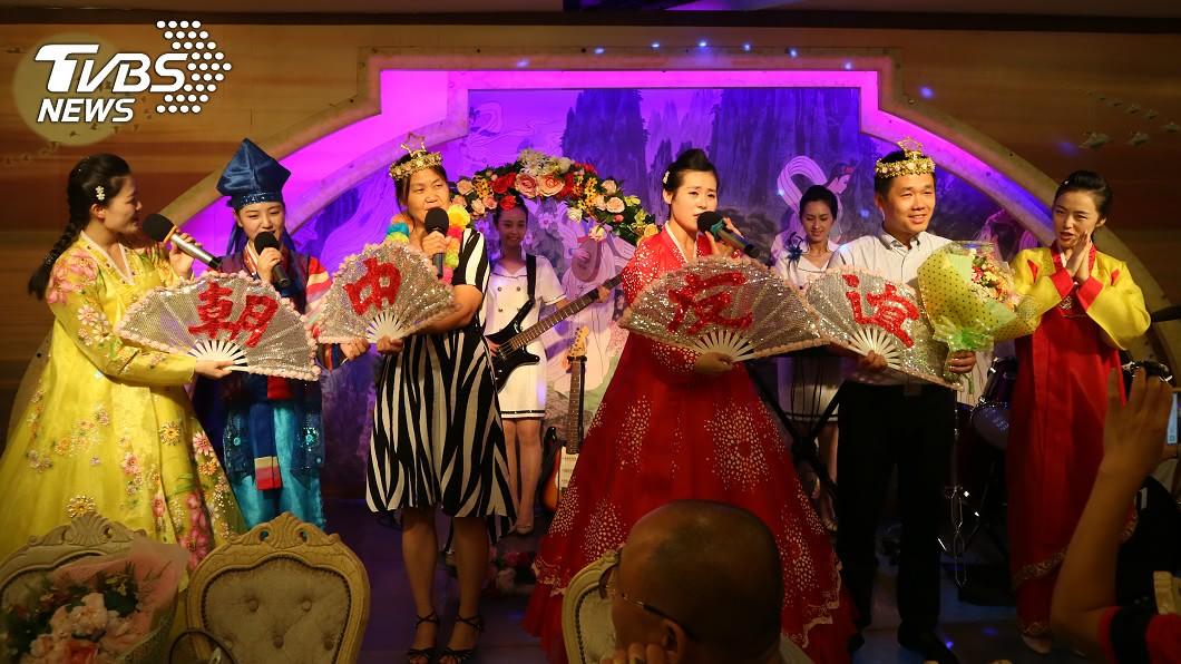 圖/中央社 上海北韓餐廳人氣回溫 歌舞讚頌朝中友誼