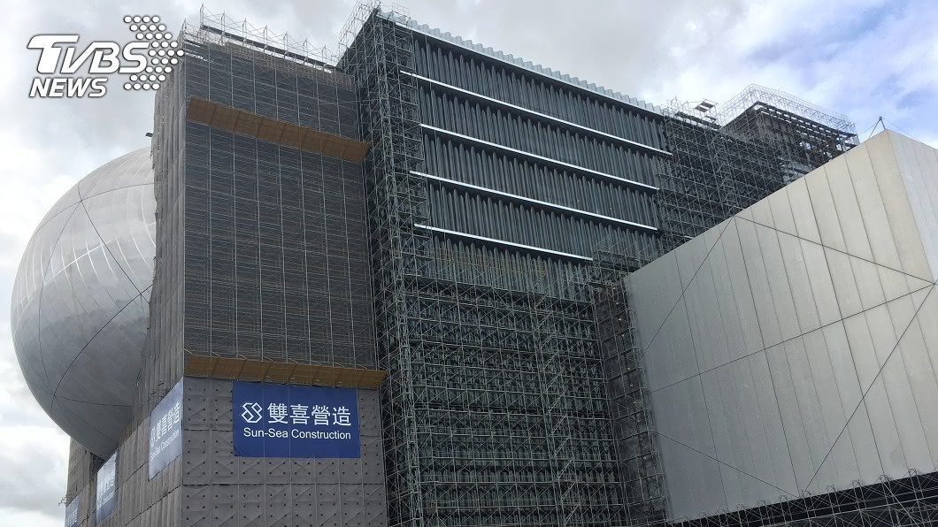 圖/中央社 台北藝術中心外牆 北市:108年2月完工