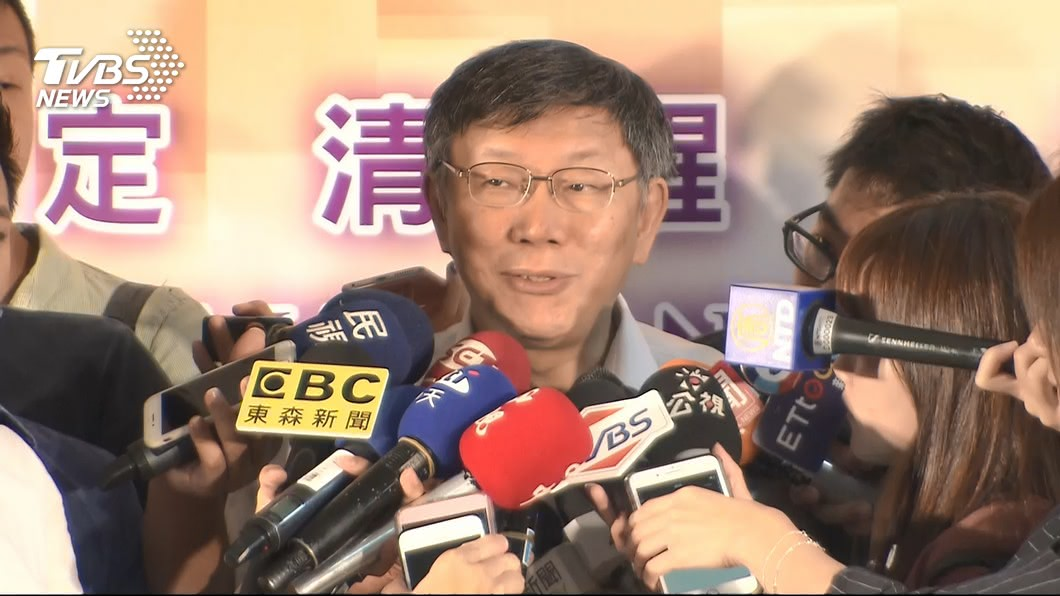 台北市長柯文哲坦承民權大橋目前下陷30公分,已經和工務局討論要怎麼處理。(圖/TVBS) 民權大橋下陷30公分?柯文哲坦承:已討論如何處理