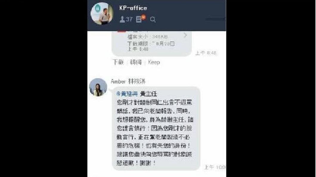 圖/翻攝吳祥輝臉書
