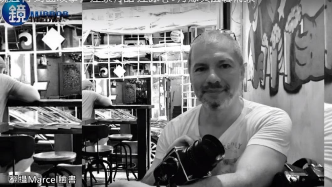 連詠心的藝術家未婚夫馬塞爾。圖/翻攝自鏡週刊YouTube