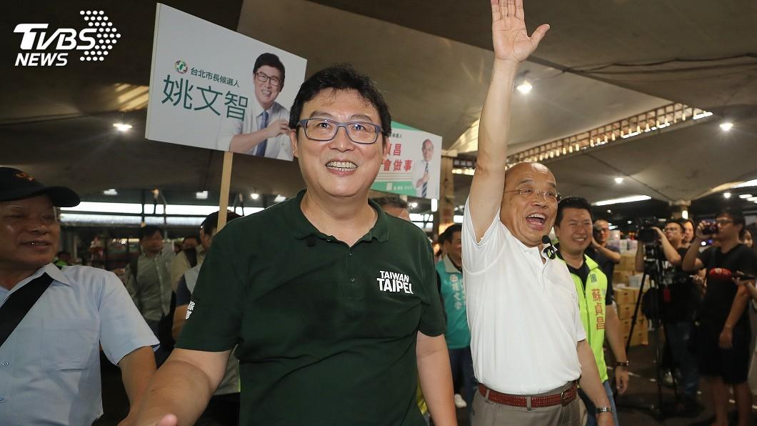圖/中央社 與蘇貞昌合體 姚文智:雙北合作爭取民眾支持