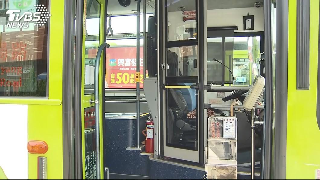 圖/TVBS 空氣品質亮紅燈 搭大眾運輸送2倍綠點