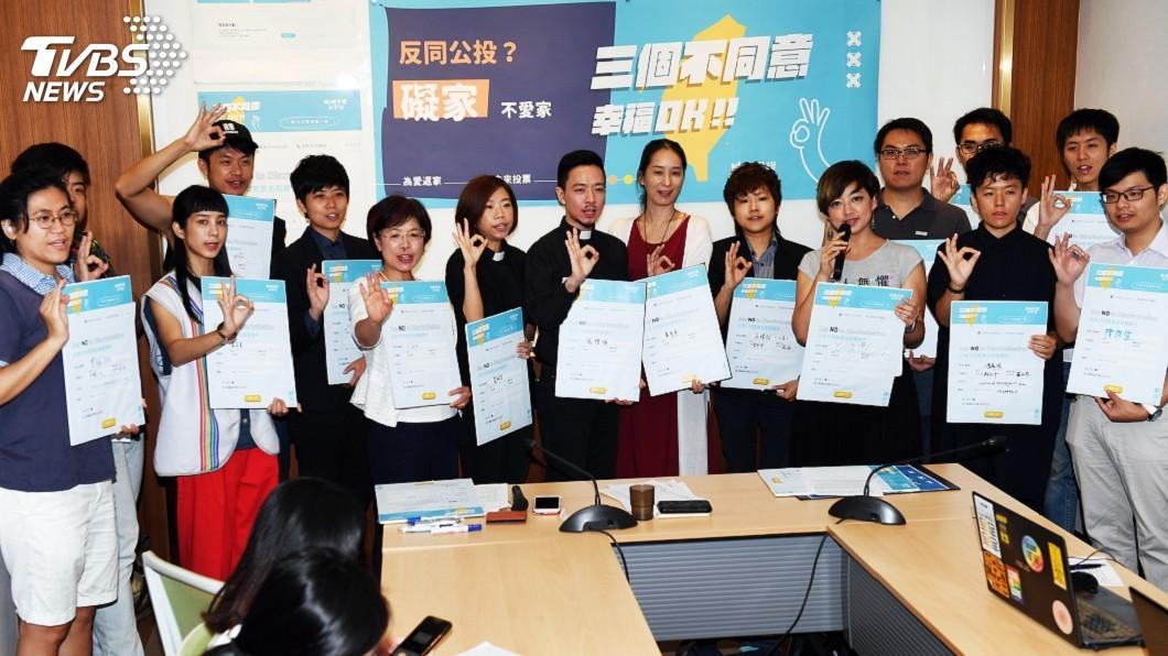 圖/中央社 反對愛家公投 婚姻平權大平台募集不同意票