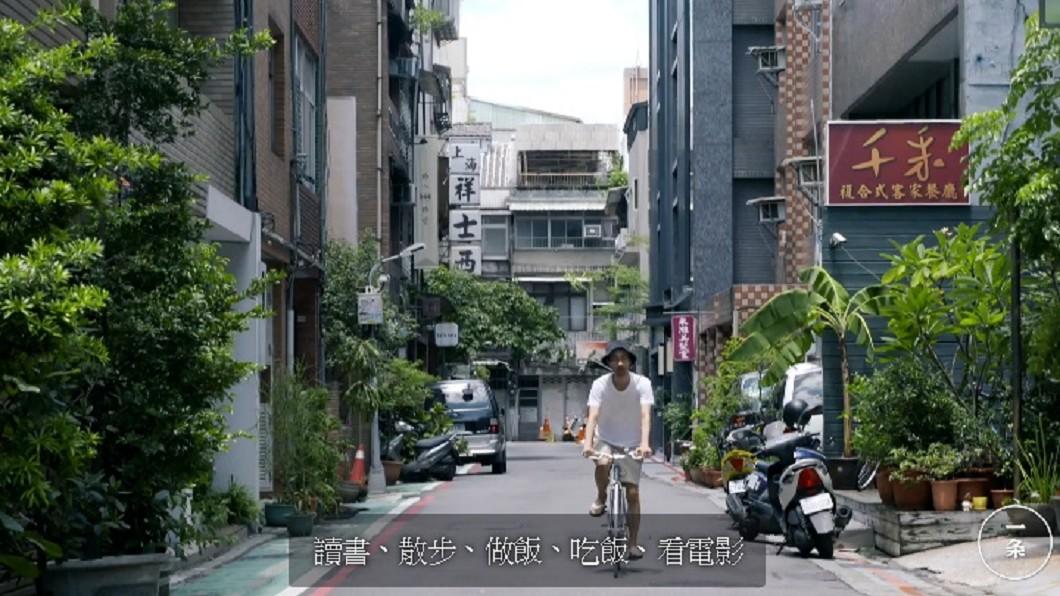 圖/翻攝自臉書「一条 YIT」 每週做2休5 他「月賺20K」住台北竟還能存錢