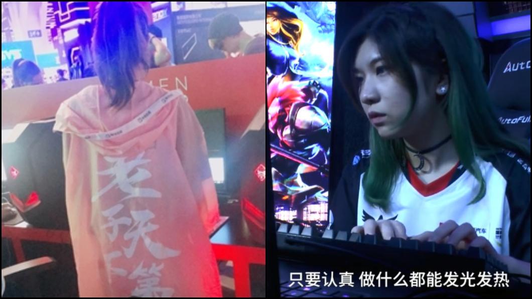 圖/翻攝微博與梨視頻 少女瞞父母參賽成「電競選手」勇敢追夢反被網痛批