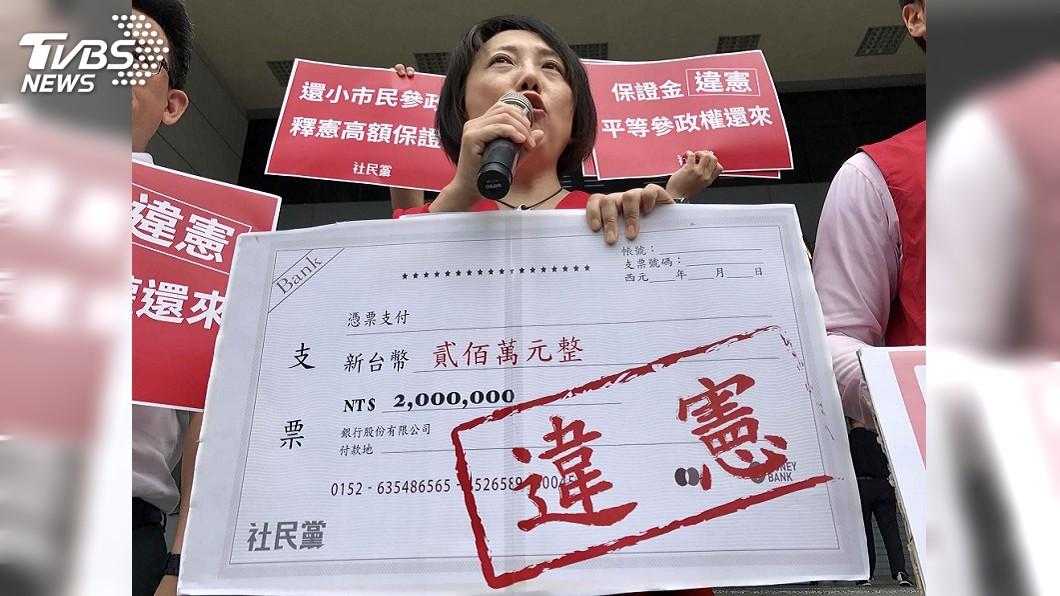 圖/中央社 拒繳保證金未完成選北市長登記 范雲擬提釋憲