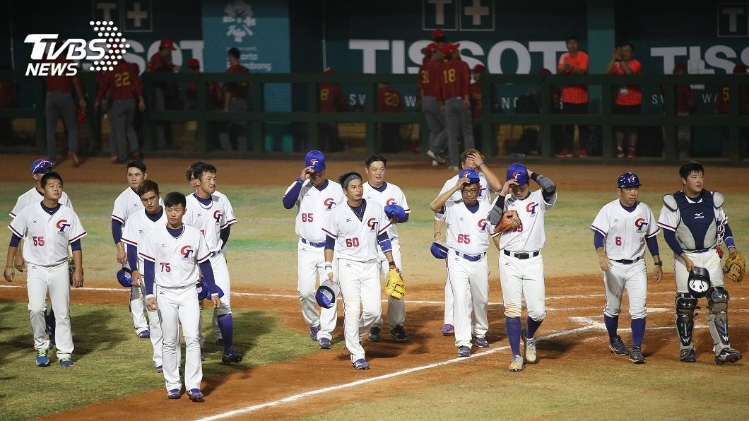 圖/TVBS資料畫面 台日棒球大戰飲恨!中華0:5輸球 無緣亞運金牌戰