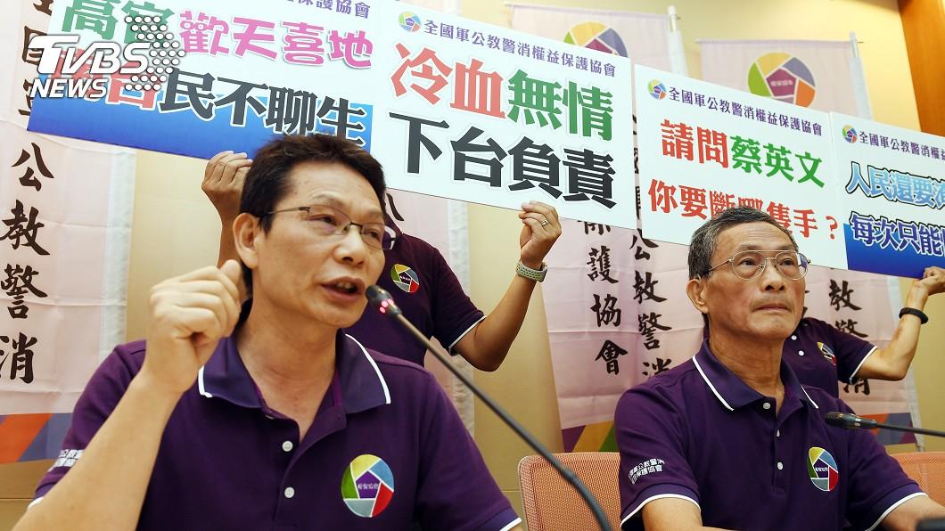 圖/中央社 823賑災不缺席 軍公教團體籲退休夥伴助救災