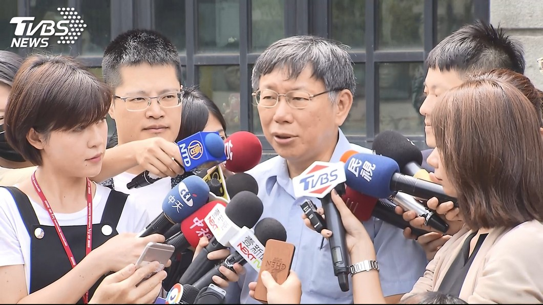 圖/TVBS 農委會也要吳音寧備詢 柯文哲:剩下就看她怎處理