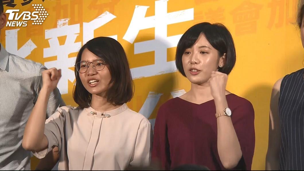 圖/TVBS 選前緊貼選上切割?時力議員譙柯P兩岸一家親以前這麼說