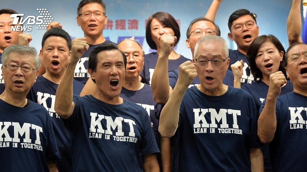 圖/中央社 國民黨內總統初選時間 最晚農曆年後公布