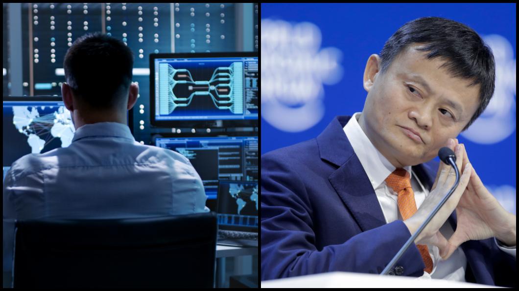 圖/TVBS示意圖與達致影像美聯社 20歲天才駭客輕鬆進阿里內網 馬雲立刻接見