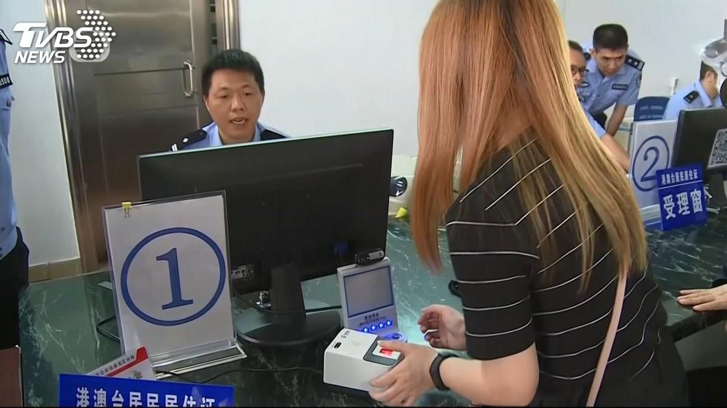 圖/TVBS 台灣人領用陸居住證 學者:不應對他們貼標籤