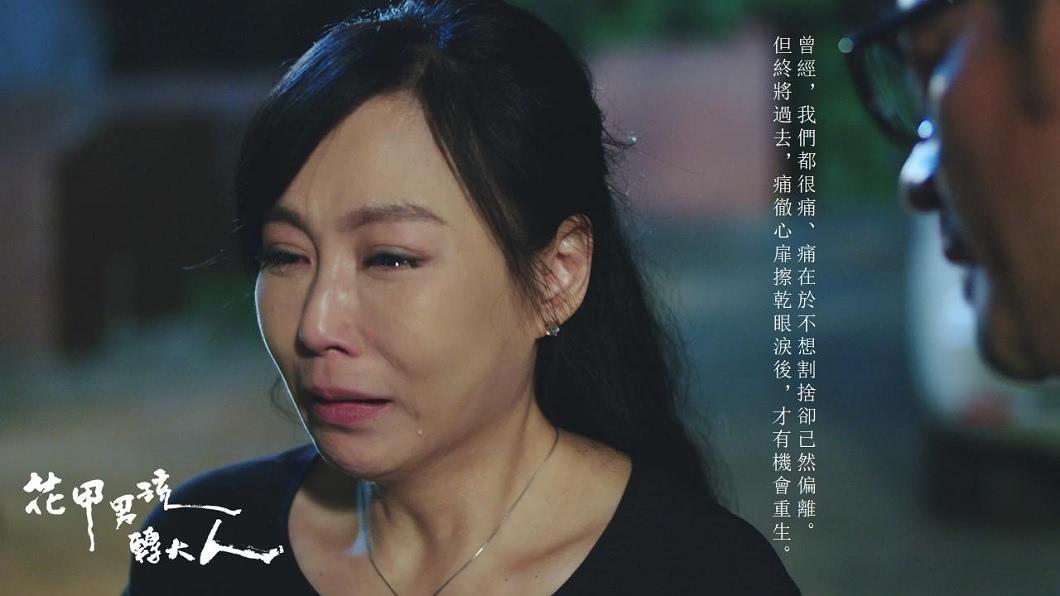 楊瓊華在戲中展現精湛演技。(圖/翻攝自花甲男孩轉大人臉書粉絲團)