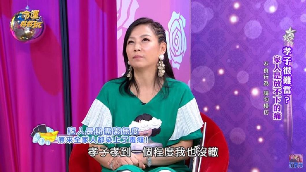 楊瓊華提到自己辛苦賺錢養家,但全家人竟然吸毒,妹妹還因此過世。(圖/翻攝自YouTube)