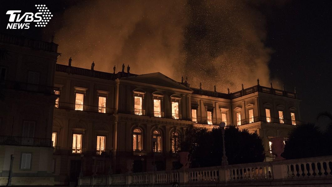 圖/達志影像美聯社 巴西博物館遇祝融之災 2千萬件館藏恐遭毀滅