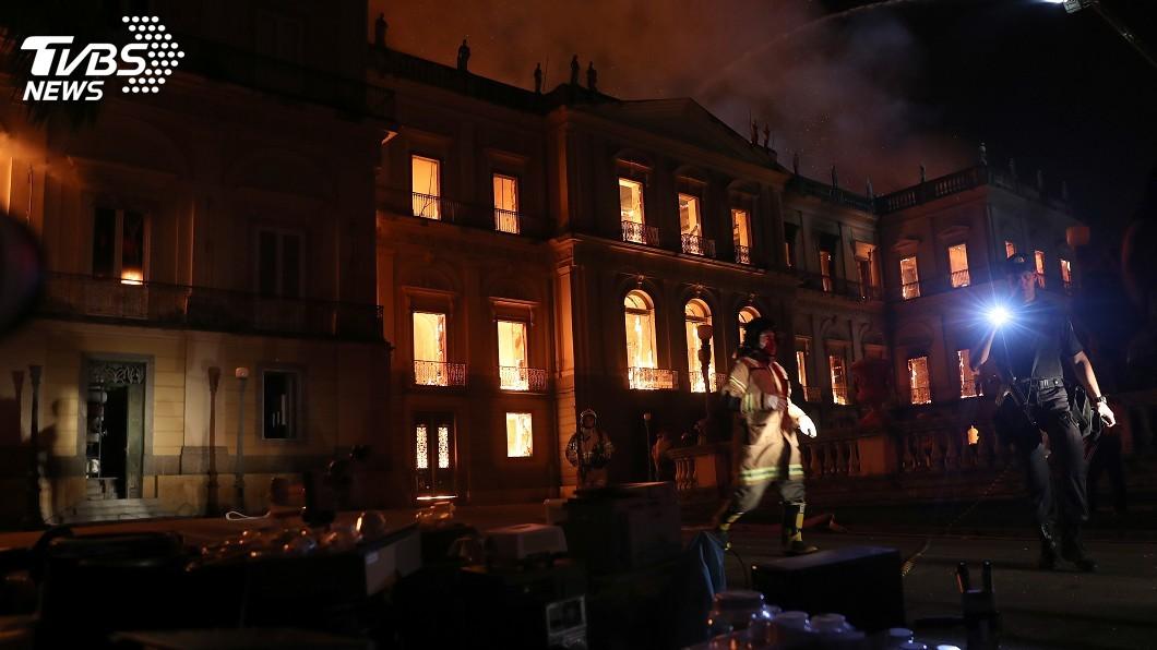 圖/達志影像路透社 巴西一座200年國家博物館大火 損失難料