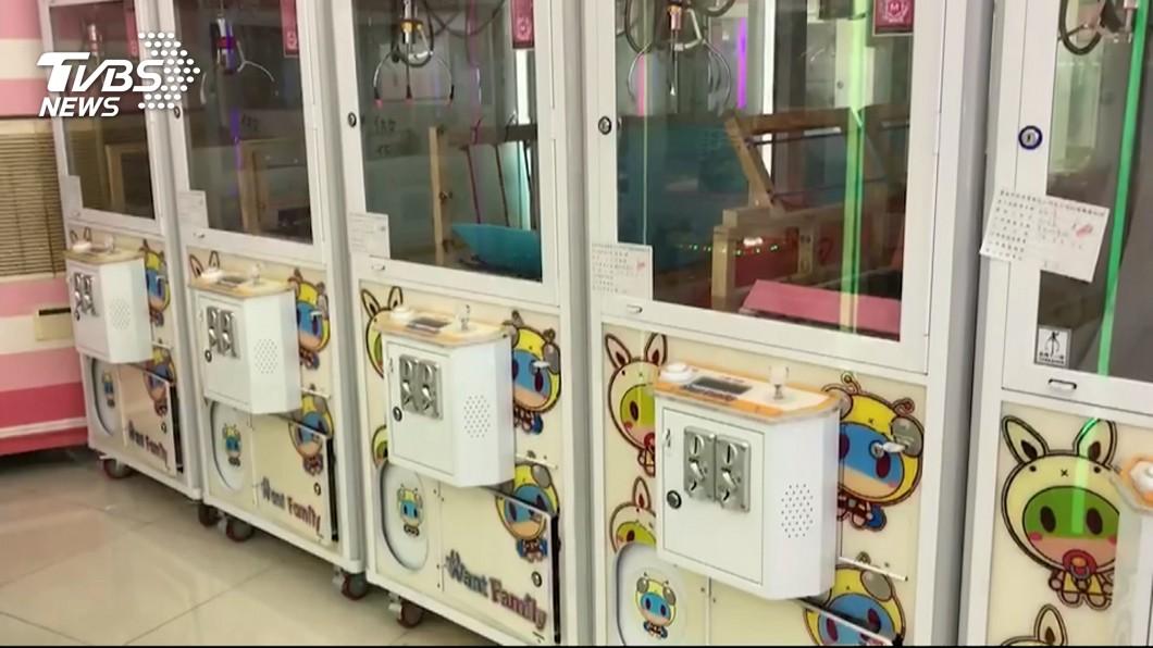 示意圖/TVBS 兒童節前查6都夾娃娃機店 8成違規含賭博