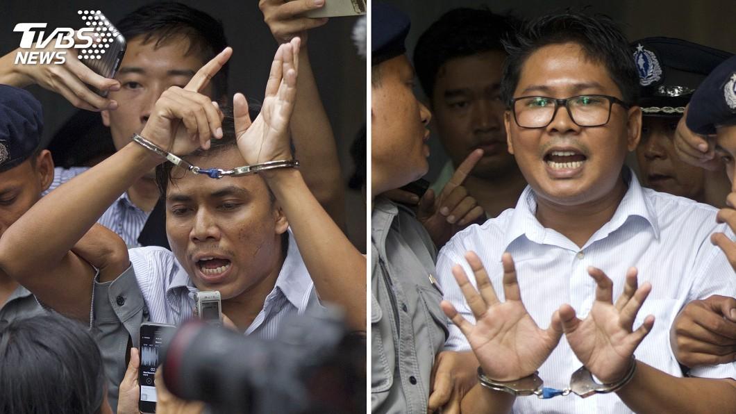 圖/達志影像美聯社 緬甸重判路透記者 歐盟要求立即無條件釋放