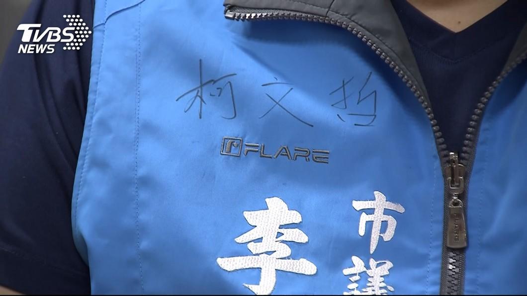圖/TVBS 年底大選吹「無黨風!」 里長多不掛黨籍參選