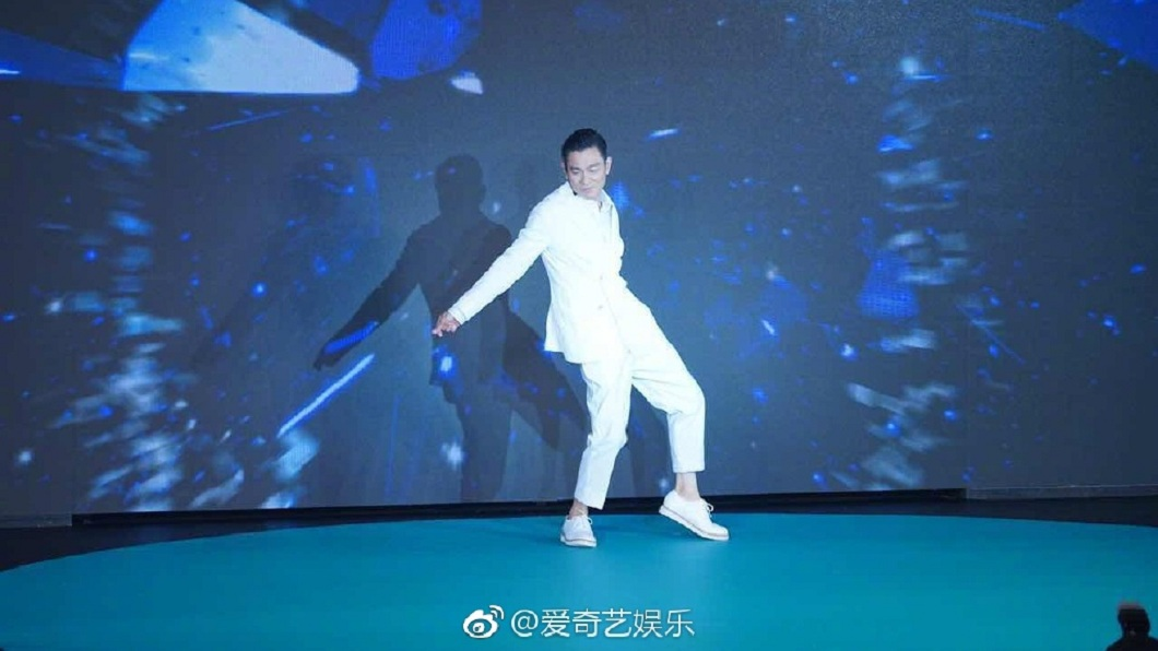 劉德華在記者會上載歌載舞。(圖/翻攝自愛奇藝娛樂微博)