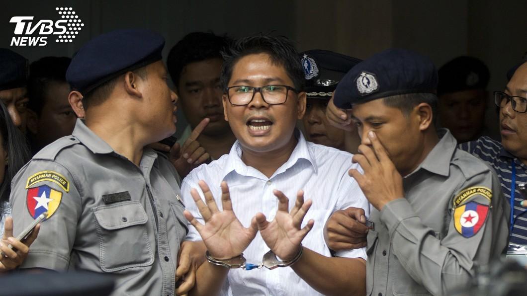 圖/達志影像美聯社 緬甸將路透記者判刑 美譴責並籲立即放人