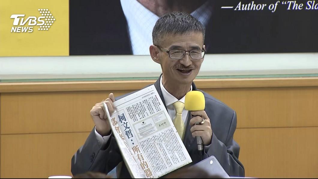 圖/TVBS 吳祥輝證實 《屠殺》作者明天將開國際記者會