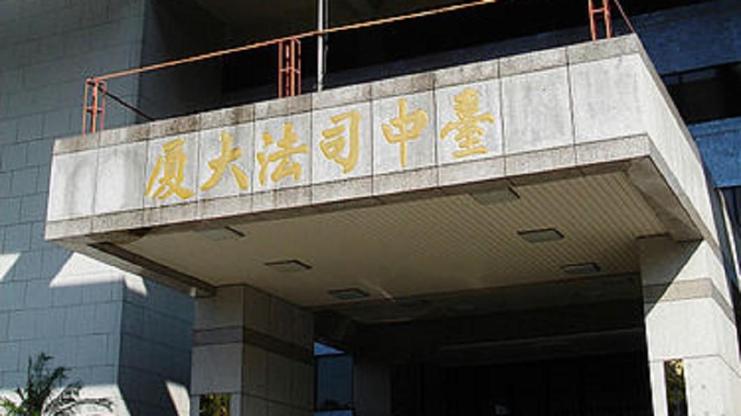 圖/翻攝維基百科 國防部為2千元告水公司 法官斥:還妄言提升政府競爭力