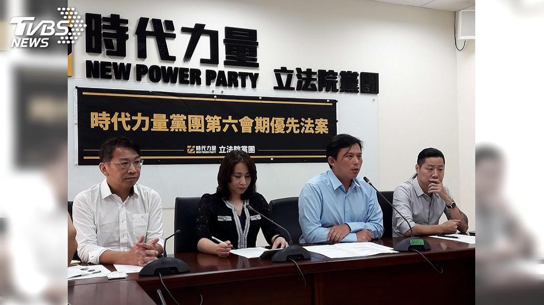 圖/中央社 時力黨團優先法案40項 原民權利與環境法案在列