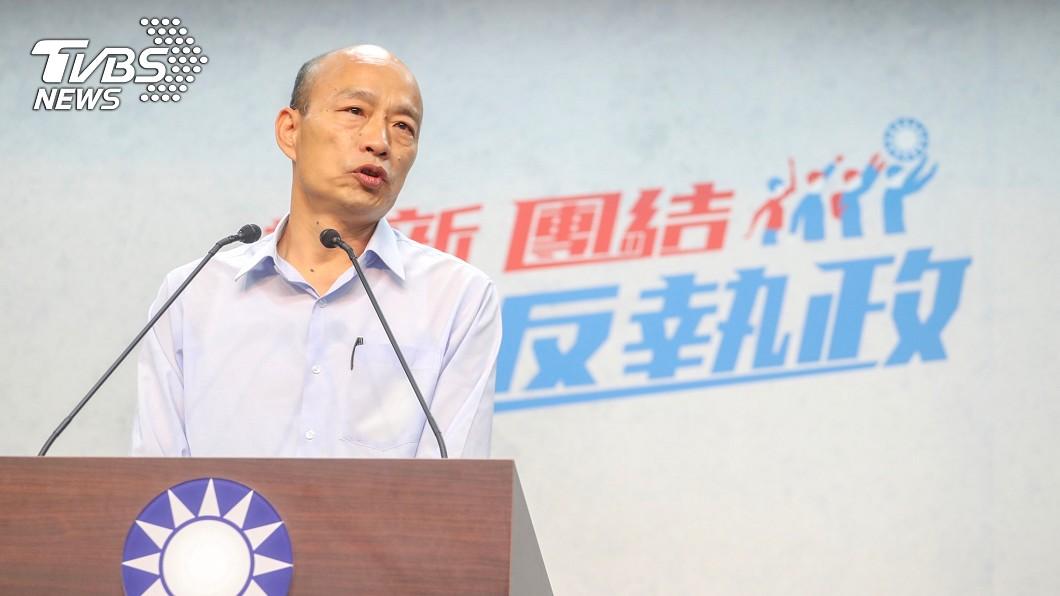 圖/中央社 小額募款已達2千萬 韓國瑜盼:爭取北漂青年支持