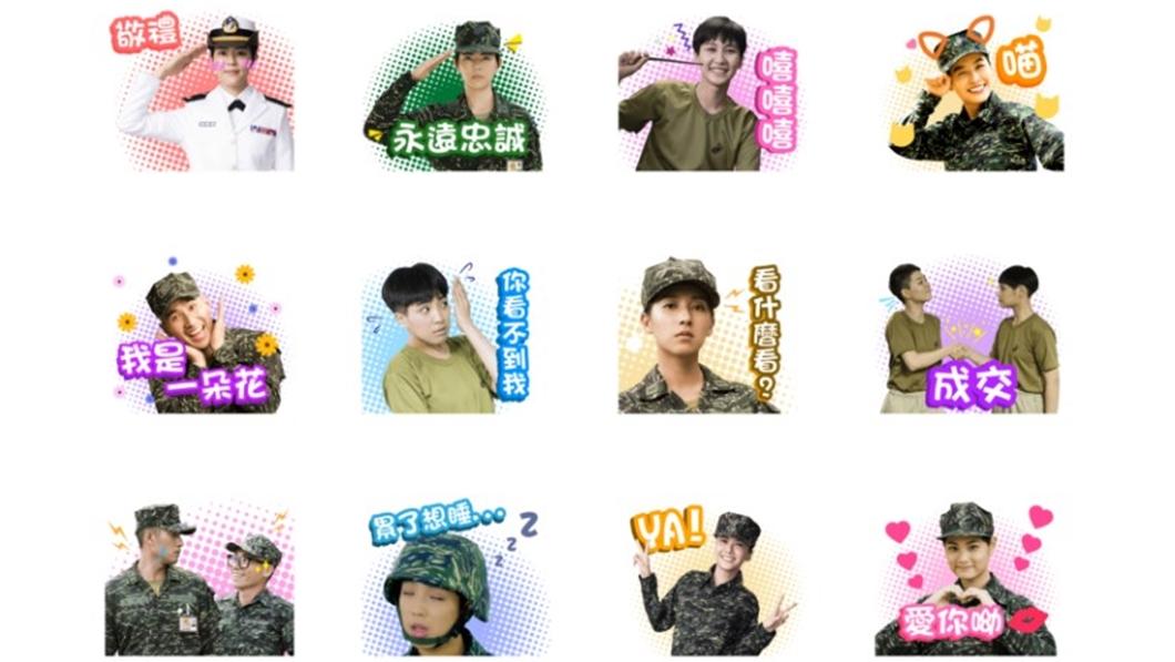 圖/翻攝自LINE 《女兵日記》推LINE貼圖 最愛用的人竟然是他!