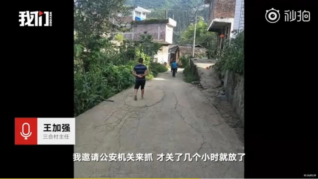警察不願受理案件,村長只好鞭刑男子伸張正義。圖/翻攝自 秒拍