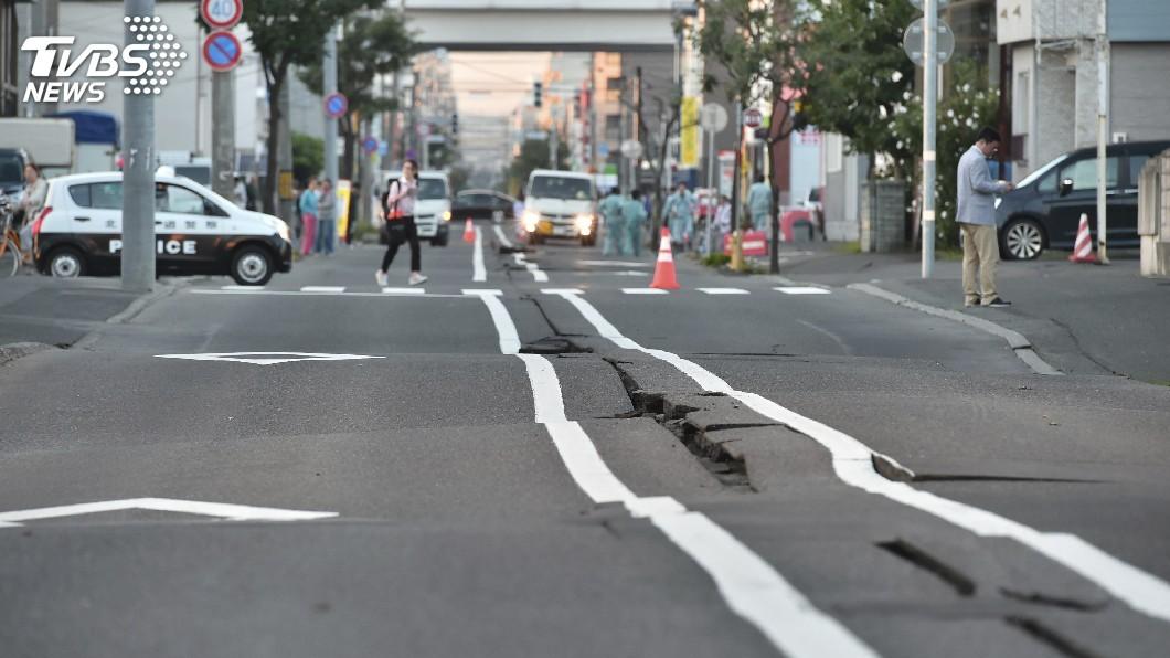 圖/達志影像美聯社 北海道6.7強震 至少125人受傷19人失聯