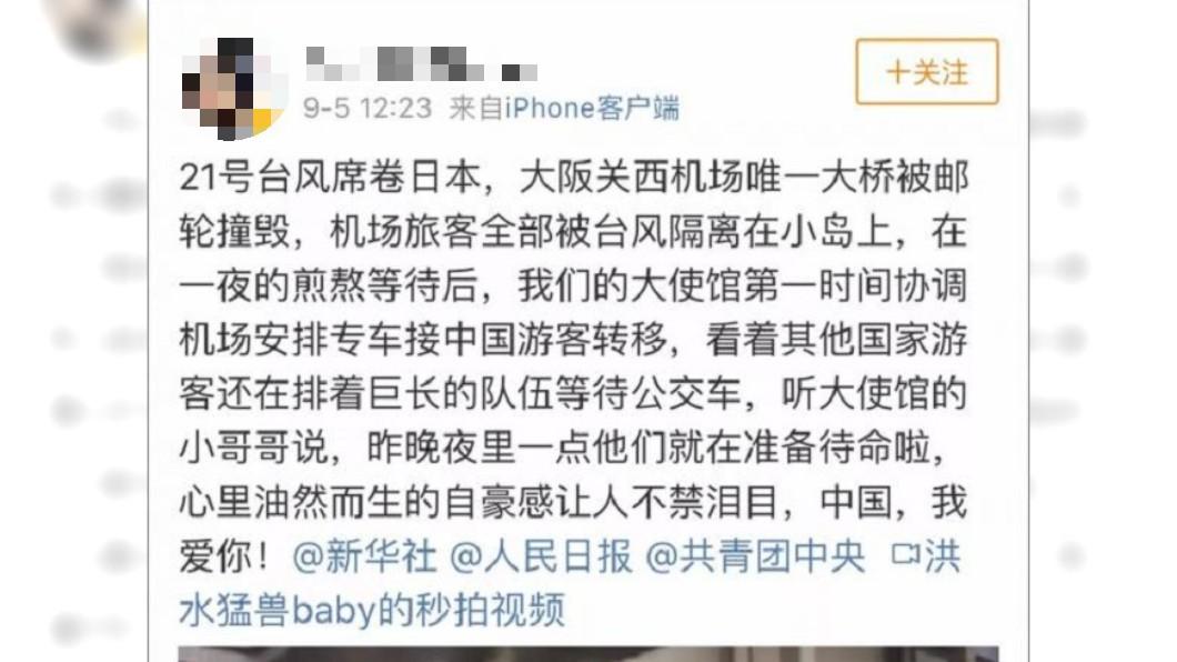 中國駐當地使館派專車接送,大陸網友開心發文。圖/翻攝自觀察者網