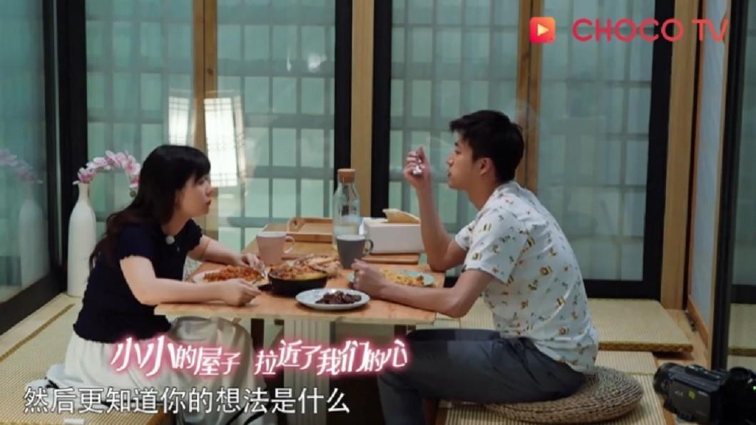 圖/翻攝自CHOCO TV