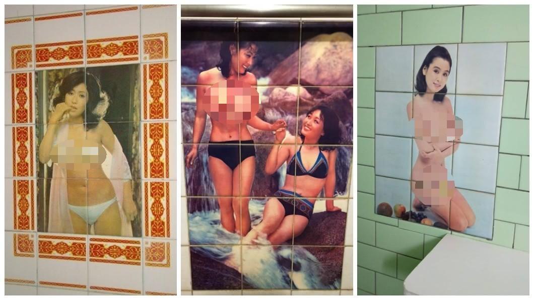 不少網友表示這種裸女磁磚幾乎已經絕版找不到了。(圖/翻攝自爆廢公社)