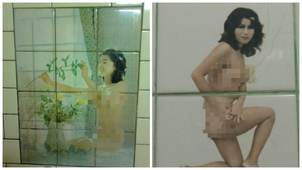 有網友表示老一輩的家中浴室會放上這些裸女磁磚,主要目的是要擋祝融。(圖/翻攝自爆廢公社)